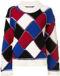 Coohem Modern Argyle Sweater - Multicolor
