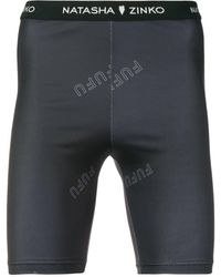 Natasha Zinko Nz Cycling Shorts - Black