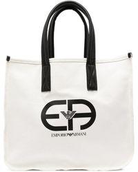Emporio Armani ロゴプリント ハンドバッグ - ホワイト