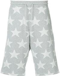 Guild Prime - Star Print Shorts - Lyst