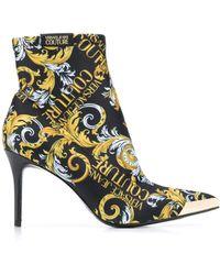 Versace Jeans バロックプリント ソックスブーツ - マルチカラー