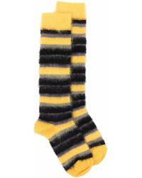Marni Носки В Полоску - Желтый