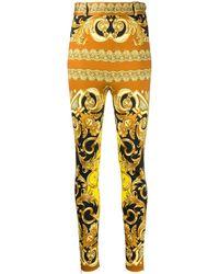 Versace Брюки С Завышенной Талией - Желтый