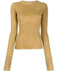 Lanvin リブニット セーター - マルチカラー