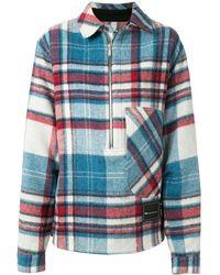 we11done Jacke mit Reißverschluss - Blau