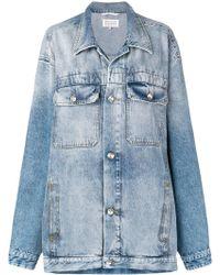 Maison Margiela オーバーサイズ デニムジャケット - ブルー