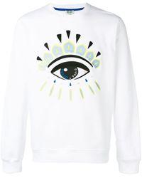 KENZO エンブロイダリー スウェットシャツ - ホワイト