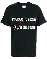 Sacai - Slogan T-shirt - Lyst