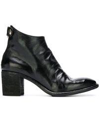 Officine Creative Sarah Ankle Boots - Черный