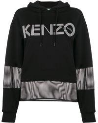 KENZO メッシュパネル パーカー - ブラック
