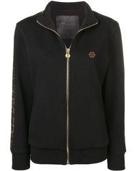 Philipp Plein Спортивная Куртка С Леопардовым Декором Из Страз - Черный