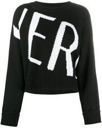 Versace ロゴ プルオーバー - ブラック