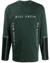 Qasimi Moon Will Rise ロングtシャツ - グリーン