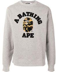 A Bathing Ape ロゴ スウェットシャツ - グレー