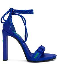 PUMA - Bungee Cord Sandals - Lyst
