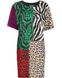 Boutique Moschino - アニマルプリント ドレス - Lyst
