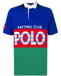 Polo Ralph Lauren - プリント ポロシャツ - Lyst