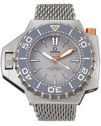 Omega Наручные Часы Seamaster Ploprof 1200m Pre-owned 55 Мм 2020-го Года - Серый
