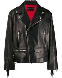 Versace Fringed Leather Biker Jacket - Black