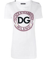 Dolce & Gabbana ロゴ Tシャツ - マルチカラー