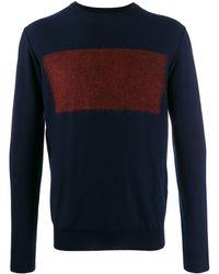Etro - カラーブロック セーター - Lyst