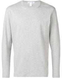 Comme des Garçons - ロゴ セーター - Lyst