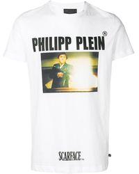 Philipp Plein Футболка 'scarface' - Белый