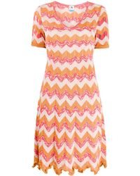 M Missoni Платье С Узором Зигзаг - Оранжевый