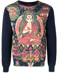Frankie Morello - Printed Front Sweater - Lyst