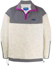 ADER error - Colour Block Half-zip Jacket - Lyst