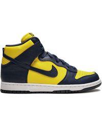 Nike Кроссовки Dunk Retro Qs - Синий