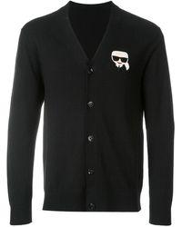 Karl Lagerfeld Karl Ikonik カーディガン - ブラック