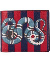 Gucci   Kingsnake Print Striped Wallet   Lyst