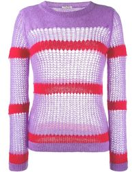 Miu Miu オープンステッチ セーター - マルチカラー