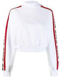 MSGM ロゴ スウェットシャツ - ホワイト