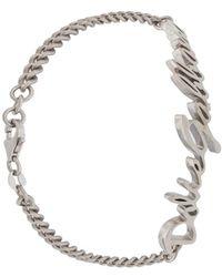 Dolce & Gabbana Logo Bracelet - Metallic
