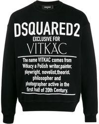 DSquared² - Exclusive For Vitkac スウェットシャツ - Lyst