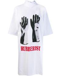 Christopher Kane Robe Rubberist - Blanc