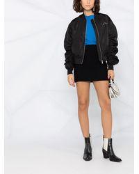 Karl Lagerfeld ボンバージャケット - ブラック