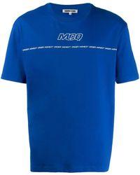 McQ - T-shirt imprimé - Lyst