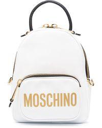Moschino Мини-рюкзак С Логотипом - Белый