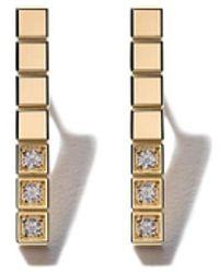 Chopard 18kt Yellow Gold Ice Cube Pure Diamond Earrings - Металлик