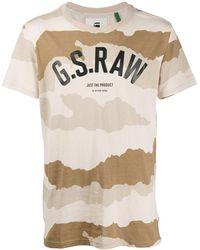 G-Star RAW カモフラージュ Tシャツ - マルチカラー