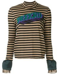 Kolor - Patch Striped High Neck Top - Lyst