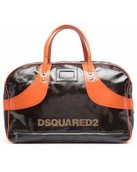 DSquared² Дорожная Сумка На Молнии С Логотипом - Многоцветный