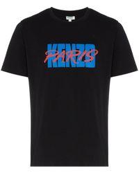 KENZO ロゴプリント Tシャツ - ブラック