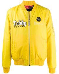Philipp Plein Бомбер Teddy Bear - Желтый