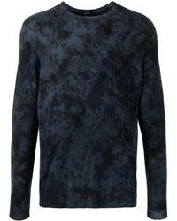 Avant Toi カモフラージュ ラウンドネック スウェットシャツ - ブルー
