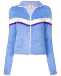 N°21 - Striped Zipped Track Top - Lyst