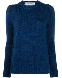 Golden Goose Deluxe Brand フレイド セーター - ブルー